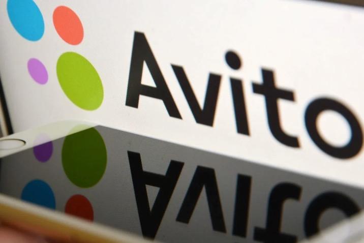 Как создать на Авито профиль компании